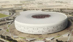 al-Thumama Stadium