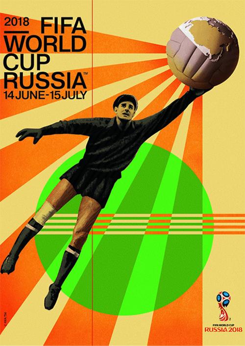 WM-Poster 2018 (Russland)